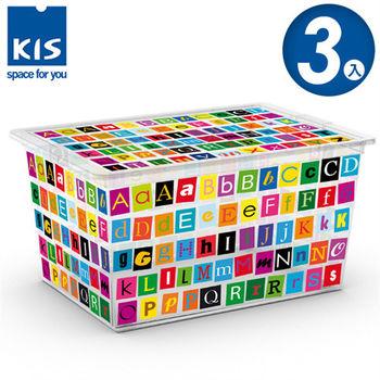 【義大利KIS創意收納】CBOX字母系列收納箱(附滾輪)-(XL) *3入