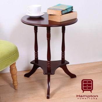 漢妮Hampton蘿拉古典小圓桌-深咖啡色/小茶几/邊桌/電話架/花台/置物架