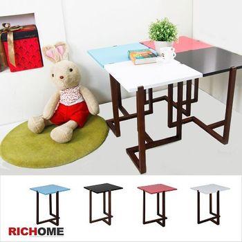 RICHOME 北歐風方型桌-4色可選