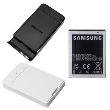 SAMSUNG GALAXY S2 i9100 原廠電池+電池座充組(裸裝)