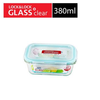 【樂扣樂扣】耐熱玻璃保鮮盒長方形-蒂芬妮藍-380ml(LLG422BE)