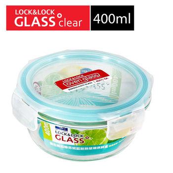 【樂扣樂扣】耐熱玻璃保鮮盒圓形-蒂芬妮藍-400ml(LLG822BE)