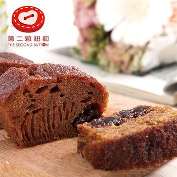 《第二顆鈕釦》黑糖麻糬蜂巢蛋糕(270g/盒*4)