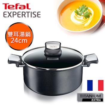 【Tefal法國特福】鈦廚悍將-24CM不沾雙耳湯鍋(加蓋)(電磁爐適用)