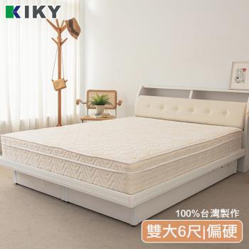 姬梵妮浪漫滿屋乳膠三線蜂巢獨立筒人雙人加大6尺床墊