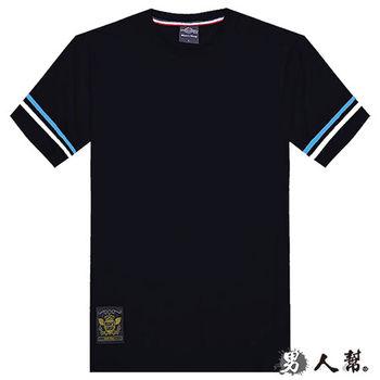 【男人幫】T1140【袖口拼接條紋素面短袖T恤】