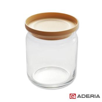 【ADERIA】日本進口堆疊收納玻璃罐680ml(米黃)