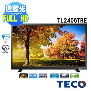 東元 TECO  24吋 低藍光 FHD LED 液晶顯示器+視訊盒 TL2406TRE+TS1301TRA2