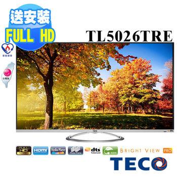 東元 TECO  50吋 低藍光 LED 液晶顯示器+視訊盒 TL5026TRE+TS1305TRA 送基本安裝