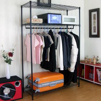 【頂堅】寬120公分-三層金屬鐵線網型(單桿)吊衣櫥/吊衣架-鑽石黑