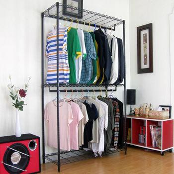 【頂堅】寬90公分-三層金屬鐵線網型(雙桿)吊衣櫥/吊衣架-鑽石黑