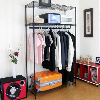 【頂堅】寬90公分-三層金屬鐵線網型(單桿)吊衣櫥/吊衣架-鑽石黑