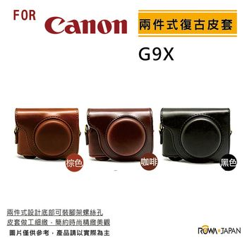 FOR Canon G9X 復古皮套