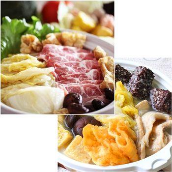 【村子口】老饕獨享-酸菜白肉鍋 12入(1200g+800g)