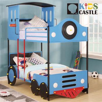 【Kids Castle】兒童城堡 湯姆士火車兒童造型雙層床架(含床墊 床包 枕心)