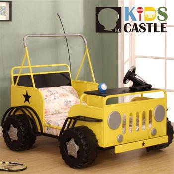 【Kids Castle】兒童城堡 悍馬吉普車兒童造型單人床架(含床墊 床包 枕心)