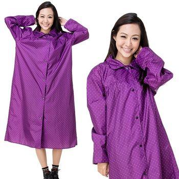 【東伸】俏麗型日式大衣式雨衣-紫色點點