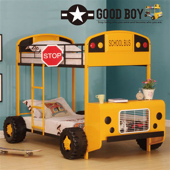【Kids Castle】兒童城堡 喬治巴士兒童造型雙層床架(含床墊 床包 枕心)