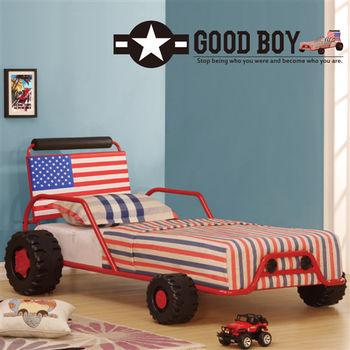 【Kids Castle】兒童城堡 卡特小賽車兒童造型單人床架(含床墊 床包 枕心)