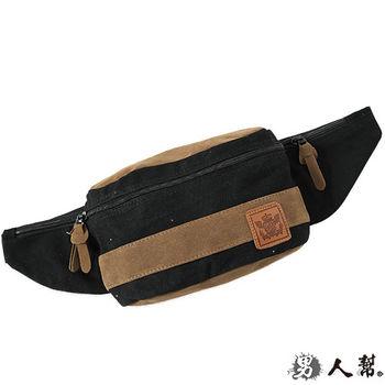 【男人幫 】B0404【麂皮拚接帆布機能性腰包】