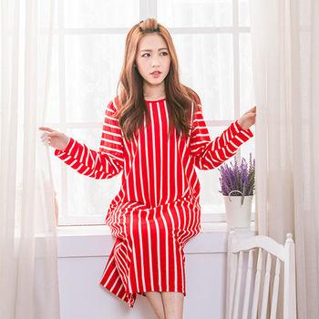 Wonderland 輕熟氣質居家休閒洋裝(紅色)