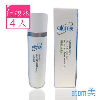 【艾多美atomy】 atom美  化妝水 產地韓國  (超值4入組)