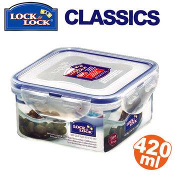 【樂扣樂扣】微波加熱方型保鮮盒-420ml(HPL850)