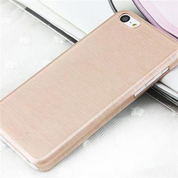 【ZARATA】蘋果IPhone6/6S硬殼光面拉絲果凍感手機殼