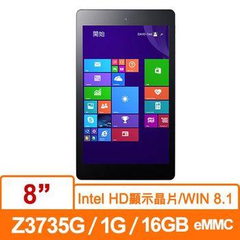 【Genuine捷元】GenPad I08T3W 8吋平板電腦