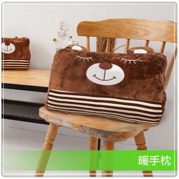 短絨毛刺繡暖手枕-可愛棕熊