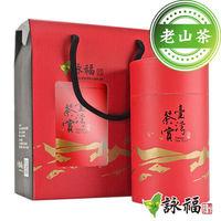 詠福 魚池日月潭紅茶 台茶18號紅玉A級~50g 老山茶紅茶~50g