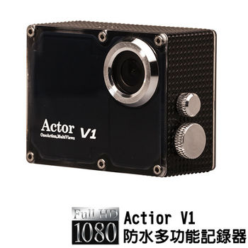 【Actor 】V1 FHD WDR/HDR縮時攝影全防水行車紀錄器(再贈16G)