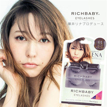RICHBABY 藤井LENA混血美形假睫毛 - 01甜心可愛款