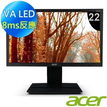 【Acer】B226HQL 22型寬VA超廣角液晶螢幕