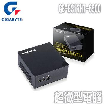 【GIGABYTE 技嘉】GB-BSi7HT-6500 迷你準系統電腦(僅CPU+機殼)