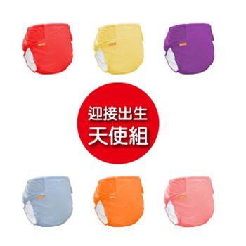 【COTEX】環保布尿布迎接新生寶寶組盒-DB500型特惠組合