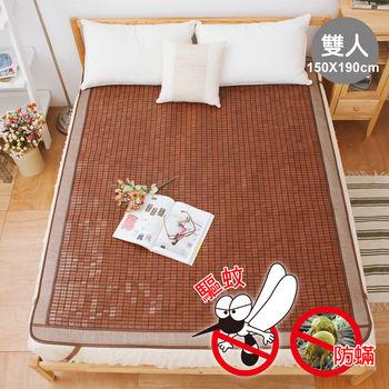 【格藍傢飾】驅蚊碳化麻將竹雙人床蓆(牛筋繩)