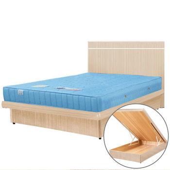 Homelike 麗緻3.5尺單人獨立筒掀床組(四色可選)