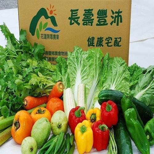 【壽豐鄉農會】『長壽豐沛健康宅配』有機蔬果配送1次