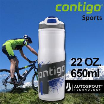 contigo隨手瓶單車最佳雙層式650cc(藍白)