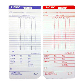 打卡鐘專用考勤卡標準四格(大卡)3包