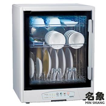 【名象】白鐵紫外線三層烘碗機/TT-928