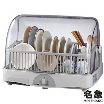 【名象】溫風循環式烘碗機/TT-958