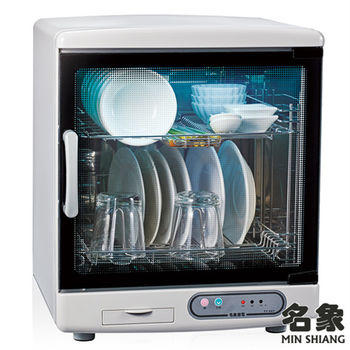 【名象】不鏽鋼雙層紫外線烘碗機/TT-967