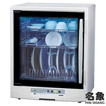 【名象】三層紫外線殺菌烘碗機/TT-989