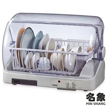 【名象】溫風循環式烘碗機/TT-865(塑膠籃)