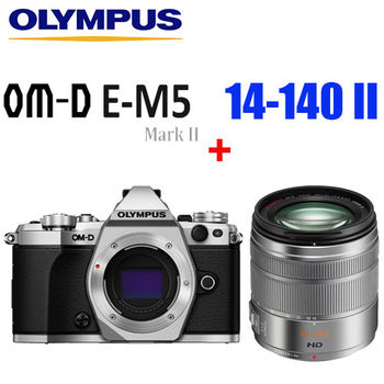 OLYMPUS OM-D E-M5 Mark II  單機身 BODY (公司貨)+ Panasonic 14-140mm F3.5-5.6 II 旅遊鏡 (公司貨)