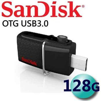 公司貨 SanDisk 128GB 130MB/s OTG USB3.0 雙傳輸 隨身碟