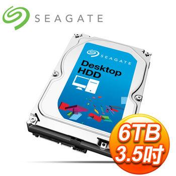 Seagate 希捷 6TB 3.5吋 7200轉 128M快取 SATA3硬碟 (ST6000DM001)三年保固