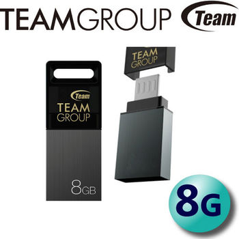 Team 十銓 8GB M151 OTG USB2.0 隨身碟